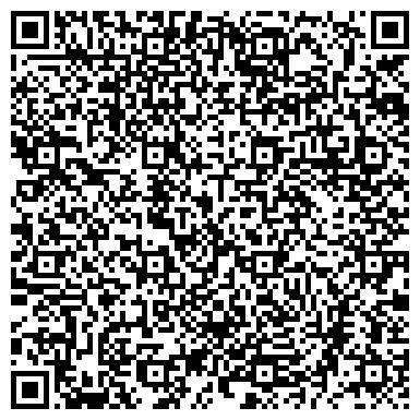 QR-код с контактной информацией организации Меркс Мобиле (MERX) Львов, ДП