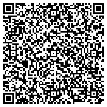 QR-код с контактной информацией организации 12 Вольт
