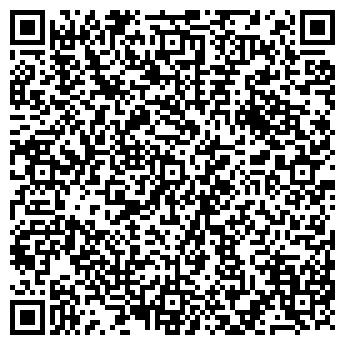 QR-код с контактной информацией организации СПЕЦСТРОЙСЕРВИС-ВАА, ООО
