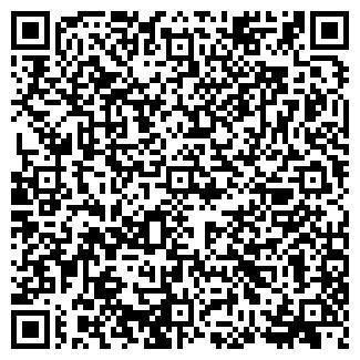QR-код с контактной информацией организации Частное акционерное общество Асвега-У