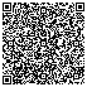 QR-код с контактной информацией организации ИП Лавренюк Р. А.