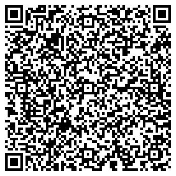 QR-код с контактной информацией организации СПД Биливитин Ю.С.