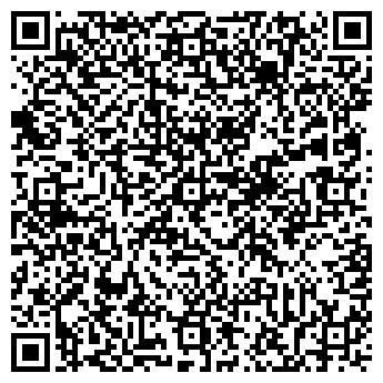 QR-код с контактной информацией организации СТАЛЬКОМПЛЕКТ