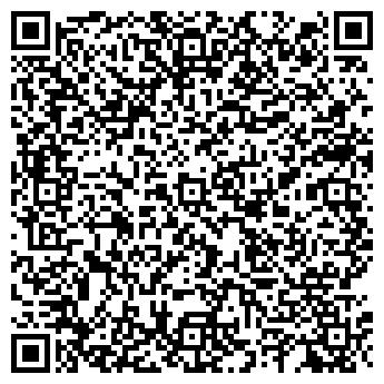 QR-код с контактной информацией организации Торговый