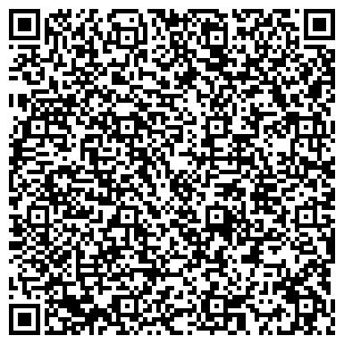 QR-код с контактной информацией организации СТРОЙМАТЕРИАЛЫ, МАГАЗИН ООО ЛУКОЙЛ-ВОЛГОГРАДНЕФТЕПРОДУКТ № 5