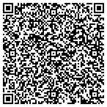QR-код с контактной информацией организации OOO «Транс Инжиниринг»