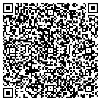 QR-код с контактной информацией организации ЧП Коверга Ю. П.
