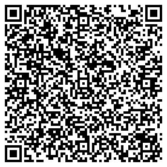 """QR-код с контактной информацией организации ЧП """"ПАКОПАК"""""""