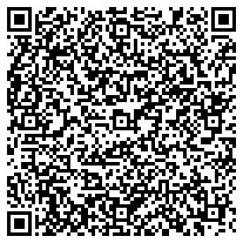 QR-код с контактной информацией организации Харьковбытсервис