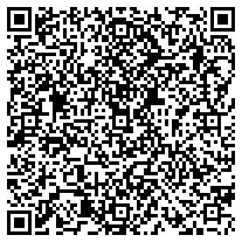QR-код с контактной информацией организации ПП ТЕХНОМИКС-ПЛЮС