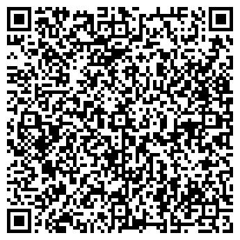 """QR-код с контактной информацией организации СЦ """"Техноклимат"""""""