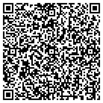 QR-код с контактной информацией организации Частное предприятие ДП ОТОВ «АЛБА ПЛЮС»