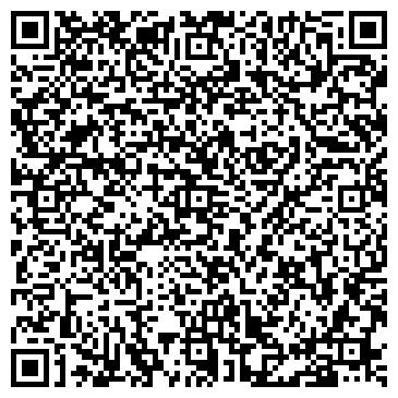 QR-код с контактной информацией организации Современные ТелеСистемы