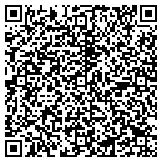 QR-код с контактной информацией организации УНИВЕРСАЛ-7