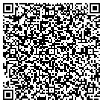 QR-код с контактной информацией организации Быт-Холод
