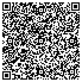 QR-код с контактной информацией организации *Frost-Sumy*