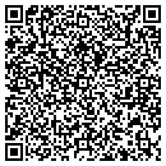 QR-код с контактной информацией организации remont-holod