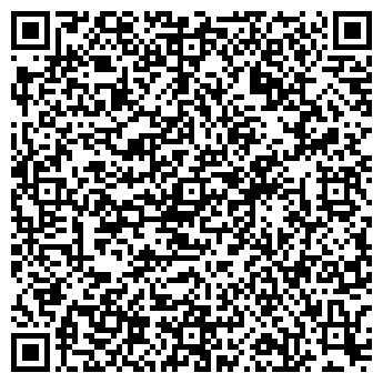 QR-код с контактной информацией организации И.П Дорошенко М.Н.