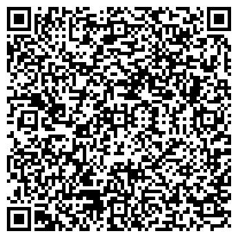QR-код с контактной информацией организации чп Пахомов