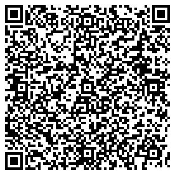 QR-код с контактной информацией организации ШЛЯКИНА Ю.Л., ИП