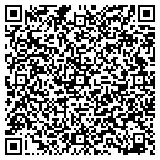 QR-код с контактной информацией организации Рай климат