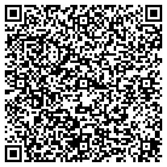 QR-код с контактной информацией организации OOO Holod-VEKA