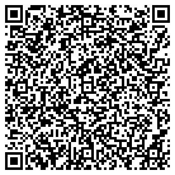 QR-код с контактной информацией организации ЧП Малащенко