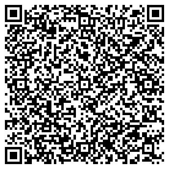 QR-код с контактной информацией организации ЧП «Ремхол»