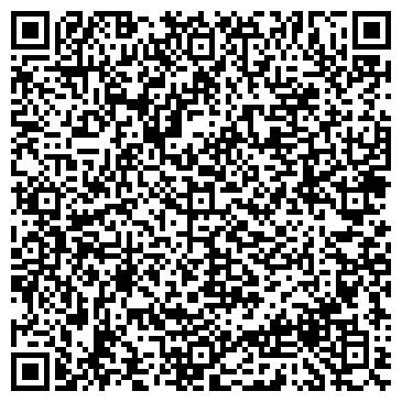 """QR-код с контактной информацией организации Сервисный центр """"Левит"""""""
