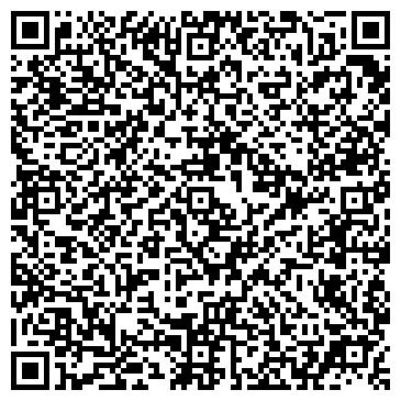 """QR-код с контактной информацией организации интернет-магазин """"Ромашка"""""""