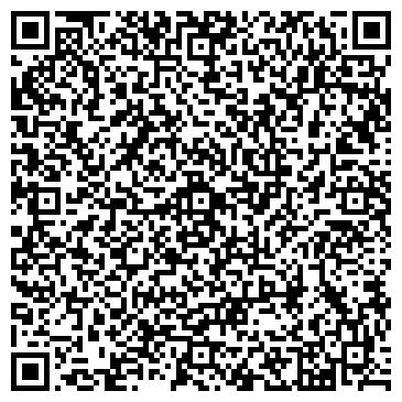 """QR-код с контактной информацией организации """"Мастерская Металлического Декора"""""""