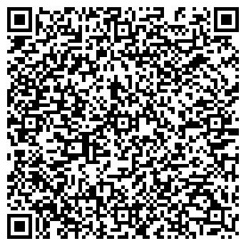 QR-код с контактной информацией организации VALEO-ROSSI