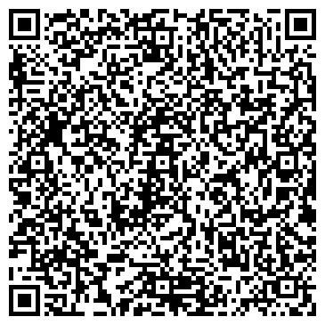 """QR-код с контактной информацией организации Частное предприятие Интернет магазин """"Выпей кофе"""""""