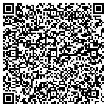 """QR-код с контактной информацией организации ФЛП """"Стасовский"""""""