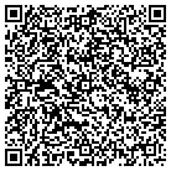 """QR-код с контактной информацией организации ООО """"Дизель"""""""