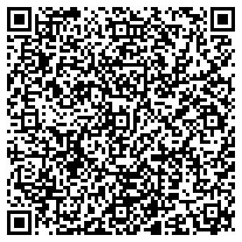 QR-код с контактной информацией организации АЙ-ТИ-ЭФ КОНКРИТ, ООО