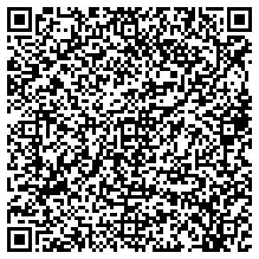QR-код с контактной информацией организации Общество с ограниченной ответственностью ООО «Экобрикет»
