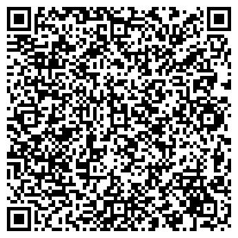 QR-код с контактной информацией организации УПП КОС ТОО