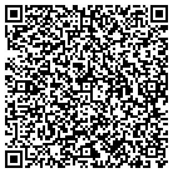 """QR-код с контактной информацией организации ООО """"Гидрекс"""""""