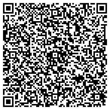 QR-код с контактной информацией организации БЕТОННЫЙ ЗАВОД ЭЛЬБА, ЗАО