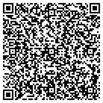 QR-код с контактной информацией организации Бытпромхолод