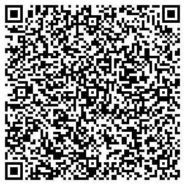 """QR-код с контактной информацией организации ООО """"Сервис-Электро"""""""