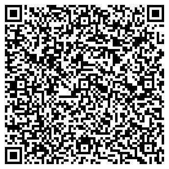 QR-код с контактной информацией организации АРТ-Сервис