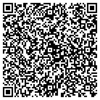 QR-код с контактной информацией организации Bluebatt