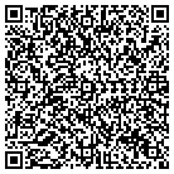 QR-код с контактной информацией организации СПД «Половина»