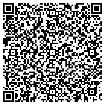 QR-код с контактной информацией организации ПрАО Донецксталь