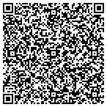 QR-код с контактной информацией организации Общество с ограниченной ответственностью ООО «Трансформатор сервис»