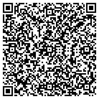 QR-код с контактной информацией организации Общество с ограниченной ответственностью МЕЛОС-ЦЕНТР