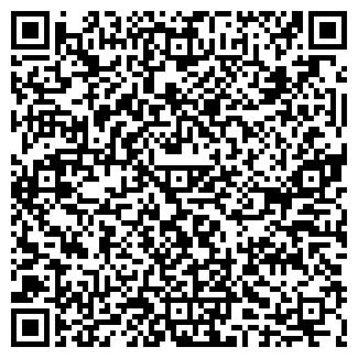 QR-код с контактной информацией организации kofeman