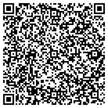 """QR-код с контактной информацией организации """"Кофемания"""""""